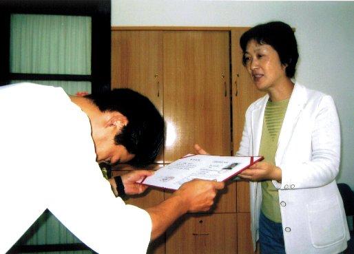 関整体術院 上海中医薬大学短期講習修了式風景